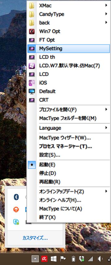 mac-config4