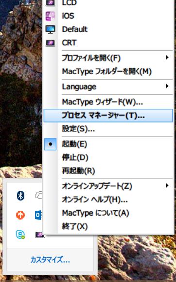 mac-config6