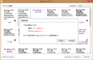 mac-install10