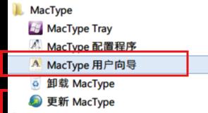 mac-install12