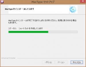 mac-install6