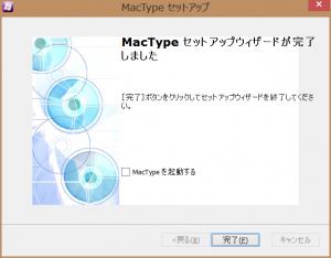 mac-install7