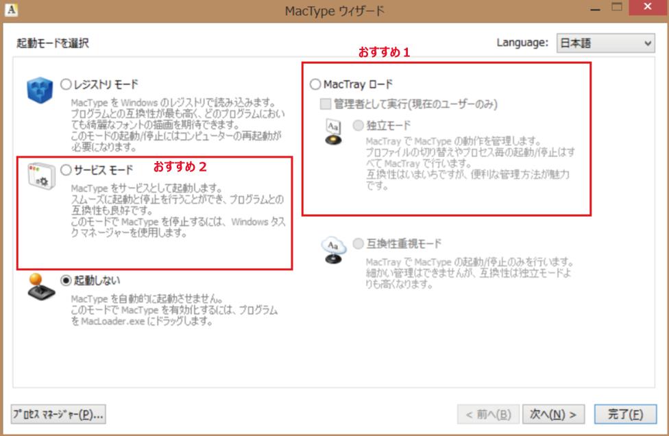 mac-install8